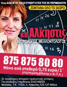 Home 222x288 - 1 - Aklistis