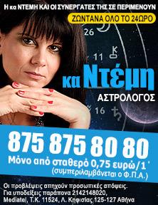 Home 222x288 - 2 - Ntemi