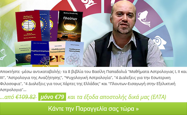 Papadolias Summer Book Offer