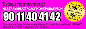 Home 300x103 -2