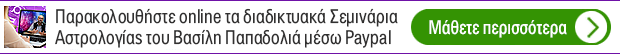 Papadolias Online Seminars - Video banner