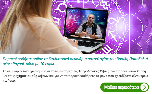 Papadolias Online Seminars